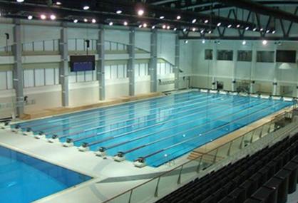 Al Sadd Pool Complex